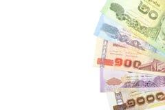 Couleur multi d'isolement d'ordre thaïlandais de billet de banque par valeur de billet de banque sur le fond blanc Photographie stock