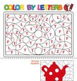 Couleur par courrier Puzzle pour des enfants théière Photo stock