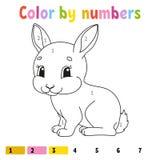Couleur par des nombres Livre de coloriage pour des enfants Caractère gai Illustration de vecteur Style mignon de bande dessinée  illustration de vecteur
