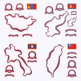 Couleurs de la Mongolie, de la Corée du Nord, du Laos et de Taïwan Photos libres de droits