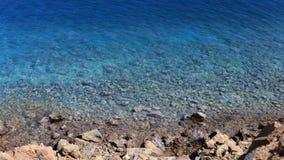 Couleurs de mer Égée images libres de droits
