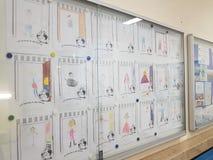 Couloir d'école Image libre de droits