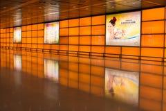 Couloir d'aéroport Photos stock