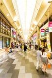 Couloir d'intérieur Kyoto de centre commercial de Shinkyogoku Photo libre de droits