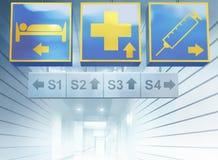Couloir dans un hôpital illustration de vecteur