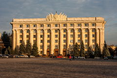 Council building Kharkov Royalty Free Stock Photography