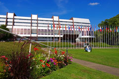 Council of Europe building Royalty Free Stock Photo