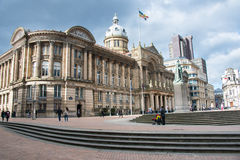 Council House, Victoria Square Royalty Free Stock Photos
