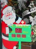 Count-down zum Weihnachten Lizenzfreie Stockfotos