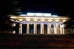 Count pier in Sevastopol Royalty Free Stock Images