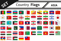 Countries flags asia. Set countries flags asia isolated vector illustration