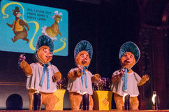 Country Bear Jamboree - Sun Bonnet Trio Royalty Free Stock Images