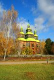 Country Church Autumn landscape. Country Church - Beautiful autumn nature pictures Stock Photos