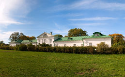 Country Estate at Yasnaya Polyana Royalty Free Stock Image