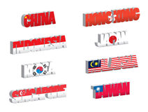 Country flags-asia Royalty Free Stock Photo