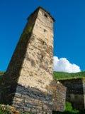 Country landscape in Svaneti. Tower in Ushguli, Svaneti, Georgia Royalty Free Stock Photo