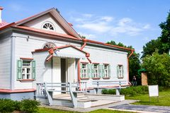 Country manor house of the 18th century. State Historical, Artistic and Literar Stock Photography