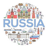Country Russia travel vacation guide of goods, places and features. Set of architecture, people, culture, icons. Background concept Royalty Free Stock Photo