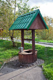 Countryside water well Stock Photos