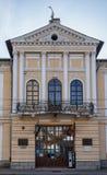 "County history museum ""Alexandru Stefulescu"" on September 25, 2020 în Targu-Jiu."