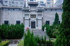 County of Hubei Badong County reconstruction Stock Photography
