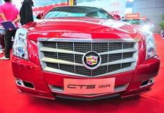 Coupé de cts de Cadillac photo libre de droits