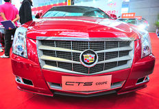 Coupé dei cts del Cadillac Fotografia Stock Libera da Diritti