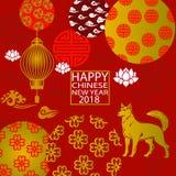 Coupe chinoise de papier de la nouvelle année 2018 illustration stock