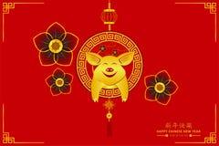 Coupe chinoise heureuse de papier de la nouvelle année 2019 Caract?res de Xin Nian Kual Le pour le festival de CNY le zodiaque de illustration stock