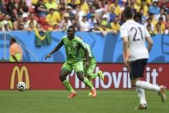 Coupe du monde 2014 Photos libres de droits