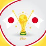 Coupe du monde de champion du football du Japon 2018 - drapeau et trophée d'or Images libres de droits