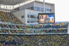 COUPE DU MONDE DE LA FIFA BRÉSIL 2014 Image stock
