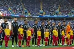 Coupe du monde de la FIFA 2018 en Russie, match 7, Argentine contre l'île, Spartak Stadium, Moscou images libres de droits