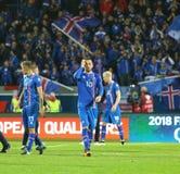 Coupe du monde 2018 qualifiant : L'Islande v Ukraine à Reykjavik Images libres de droits