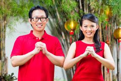 Couple celebrating Chinese new year Stock Photos