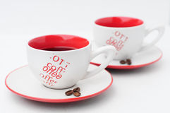 Couple of coffee cup Royalty Free Stock Photo