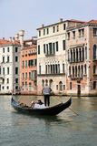 Gondola ride in Venice Stock Photo