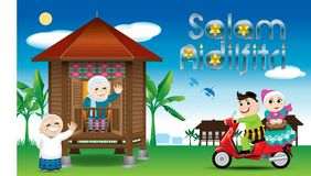 A couple is just arrive their home town, ready to celebrate Raya festival with their parents. With village scene. Vector for Hari Raya Puasa or Aidilfitri. The Royalty Free Stock Photo