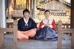 Couple in Korean Dress II Royalty Free Stock Photos