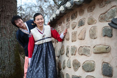 Couple in Korean Dress II Royalty Free Stock Photo