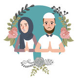 Couple muslem islam greetings ramadhan ied as for forgiveness salam mariage. Vector stock illustration