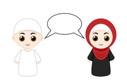 Couple muslim people Royalty Free Stock Image