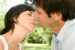 Couple about to kiss Stock Image