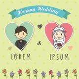 Islamic bride and groom vector. Couple vector, marriage vector, wedding vector stock illustration
