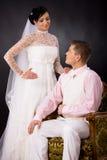 couple wedding Στοκ εικόνες με δικαίωμα ελεύθερης χρήσης
