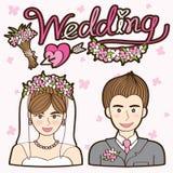 Couple Wedding Cartoon Vector. Illustrator card Royalty Free Stock Photo