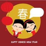 Couples gais mignons dans la célébration chinoise de nouvelle année illustration stock