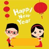 Couples gais mignons dans la célébration chinoise de nouvelle année Photo stock