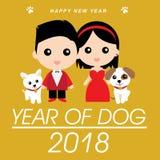 Couples gais mignons dans la célébration chinoise de nouvelle année illustration libre de droits