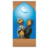 Couples musulmans illustration libre de droits
